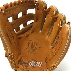 PRO1000HC-19-Right Handed Throw Rawlings Heart of the Hide PRO1000HC Baseball Gl