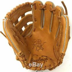 PRO204-6HT-RightHandThrow Rawlings Heart of Hide Horween Baseball Glove 11.5 in