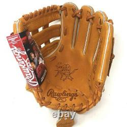 PRO204-6HT-RightHandThrow Rawlings Heart of the Hide Horween PRO204-6HT Baseball