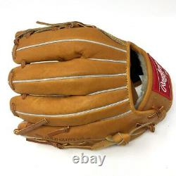 PROSXSC-RightHandThrow Rawlings Heart of the Hide Horween PROSXSC Baseball Glove